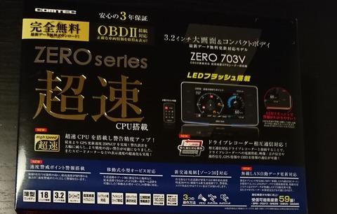 ZERO703V.JPG